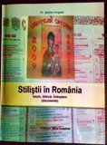 """STILISTI IN ROMANIA"